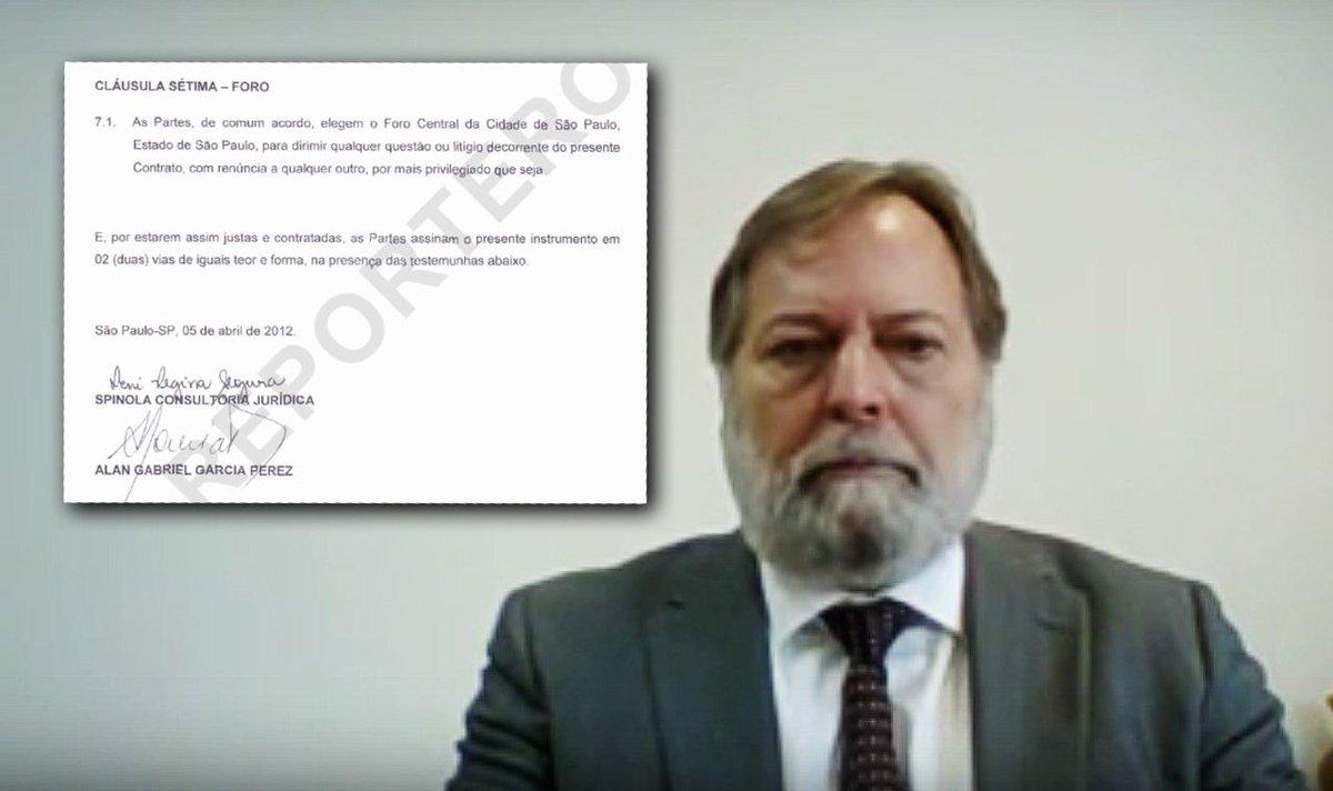 Caso Odebrecht: Procurador viajará a Brasil para interrogatorio de Spinola